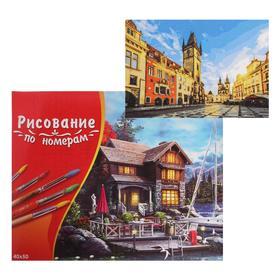 Картина по номерам 40×50 см в коробке, 20 цветов «Старая ратушь в Праге»