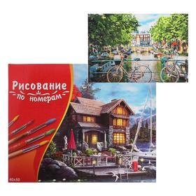 Картина по номерам 40×50 см в коробке «Велосипеды на мосту в Амстердаме»