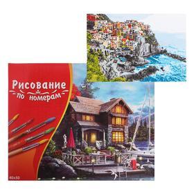 Картина по номерам 40×50 см в коробке «Италия. Манарола»