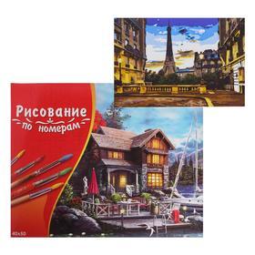 Картина по номерам 40×50 см в коробке, 20 цветов «Великолепная Эйфелева башня»