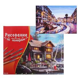 Картина по номерам 40×50 см в коробке, 20 цветов «Фонтан на площади Испании»