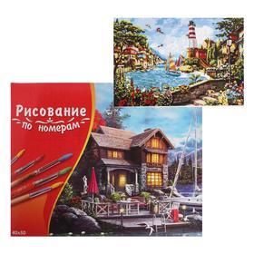 Картина по номерам 40×50 см в коробке, 20 цветов «Маяк в солнечном городе»