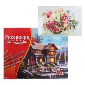 Картина по номерам 40×50 см в коробке «Пышный букет и фрукты»