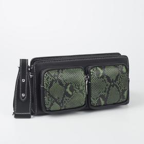 Сумка женская, отдел на молнии, 3 наружных кармана, длинный ремень, цвет чёрный/зелёный