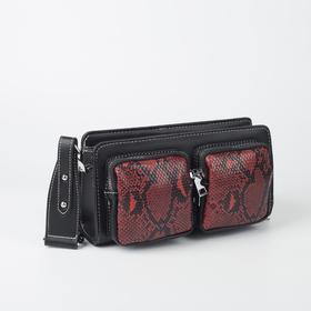 Сумка женская, отдел на молнии, 3 наружных кармана, длинный ремень, цвет чёрный/красный