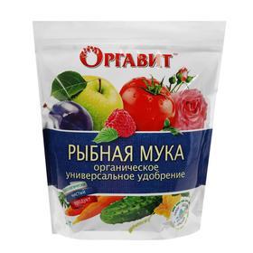 Удобрение органическое Оргавит Рыбная мука, 1 кг