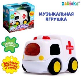 Музыкальная игрушка «Машина скорой помощи» цвет белый, звук, свет