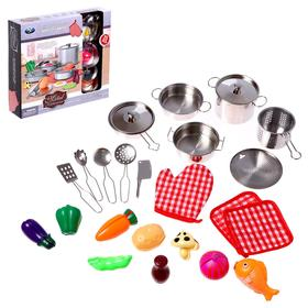 """Set of metal dishes """" Big lunch"""""""
