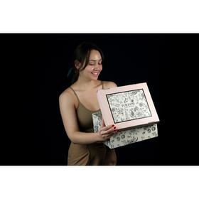 Коробка складная «Цветы», 31,2 х 25,6 х 16,1 см