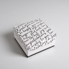 Message folding box, 17 × 9 × 17 cm
