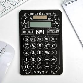 Калькулятор «Крутой мужик»