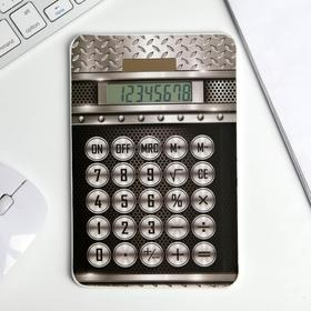 Калькулятор Man rules