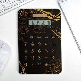 Калькулятор «Счастье рядом»