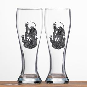 """Set of beer glasses """"Dream of a fisherman"""" 600 ml, 2 pieces, bas-relief tin"""