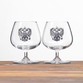 """Set of glasses for cognac """"Derzhava"""" 2 pieces, 410 ml, bas-relief tin"""