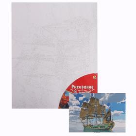 Картина по номерам 40×50 см в плёнке «Морское путешествие»