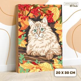 Картина по номерам на холсте с подрамником «Кот в осеннем лесу», 30х20 см