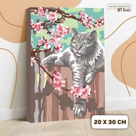 Картина по номерам на холсте с подрамником «Кот и цветы», 30х20 см