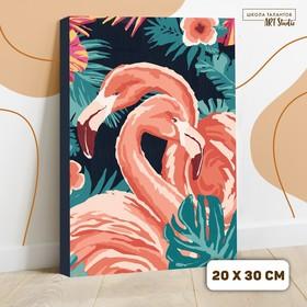 Картина по номерам на холсте с подрамником «Фламинго», 30х20 см