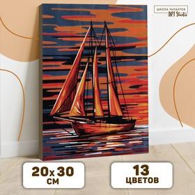 Картина по номерам на холсте с подрамником «Яхта в открытом море», 30х20 см
