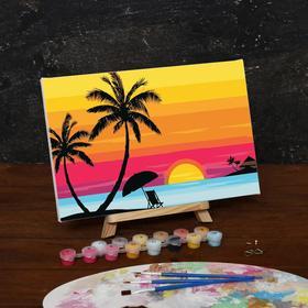 Картина по номерам на холсте с подрамником «Закат на море», 30х20 см