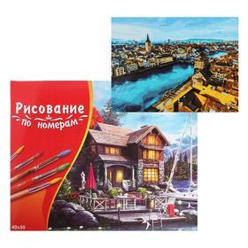 Картина по номерам 40×50 см в коробке, 20 цветов «Цюрих. Городской пейзаж»
