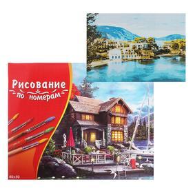 Картина по номерам 40×50 см в коробке, 20 цветов «Великолепные дома у моря»