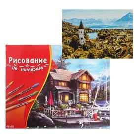 Картина по номерам 40×50 см в коробке, 26 цветов «Потрясающий вид на Альпы»