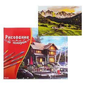 Картина по номерам 40×50 см в коробке, 20 цветов «Вид на Доломитовые Альпы»