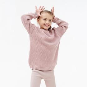 Джемпер детский MINAKU: Casual Collection KIDS, цвет пудра, рост 104