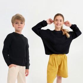 Джемпер детский MINAKU: Casual Collection KIDS, цвет черный, рост 104