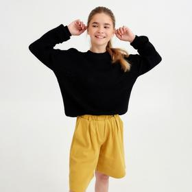 MINAKU children's jumper, color black, height 134
