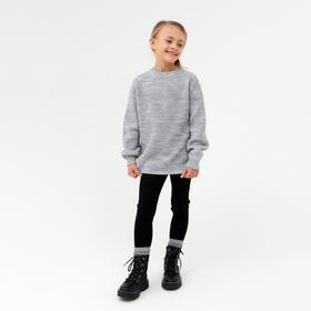 Джемпер детский MINAKU: Casual Collection KIDS, цвет серый, рост 104