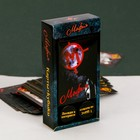 «МАФИЯ» детективная игра с 2 кубиками и картами