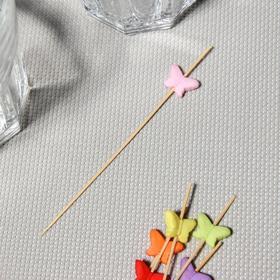 """Skewers """"Butterfly race"""" 12 cm (set of 25 PCs)"""