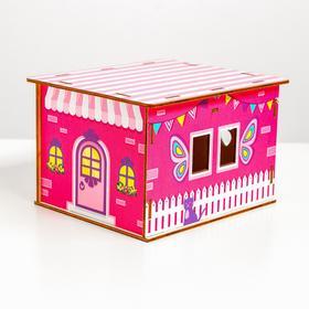 Домик для кукол «Мечта»