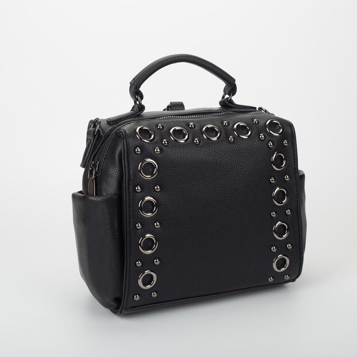 Сумка женская, отдел на молнии, 3 наружных кармана, цвет чёрный - фото 768733