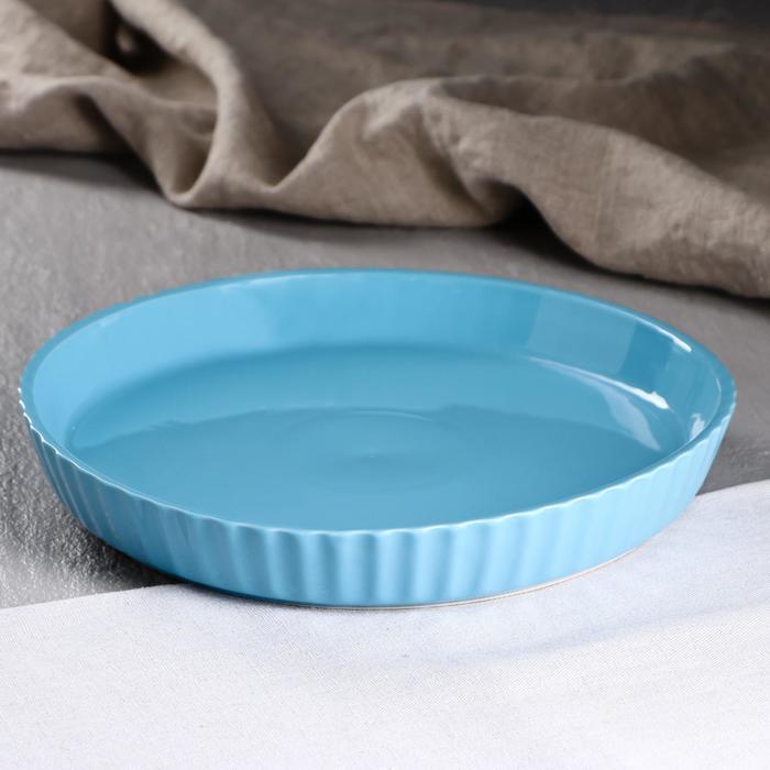 """Форма для выпечки """"Круг"""", голубая, 26 см, керамика - фото 607595"""
