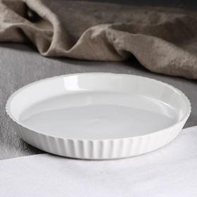 Форма для выпечки «Круг», белая, 26 см, керамика
