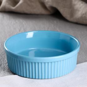 """Форма для выпечки """"Классика"""", голубой цвет, 0.6 л, керамика"""