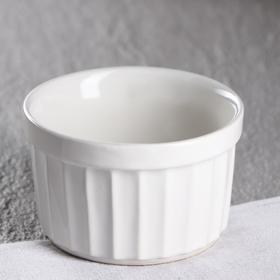 """Форма для выпечки """"Рамекин"""", белая, керамика, 0.2 л"""