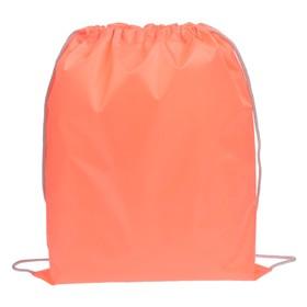 Мешок для обуви 420*340, СДС-1 персиковый