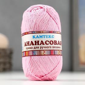 """Пряжа """"Ананасовая"""" 55% ананас. волокно, 45% хлопок 250м/100гр (056 розовый)"""