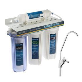Система для фильтрации воды Kristal Filter Amethyst Standard, 4-х ступенчатый