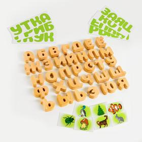 Алфавит «3D буквы» (бизиборды)