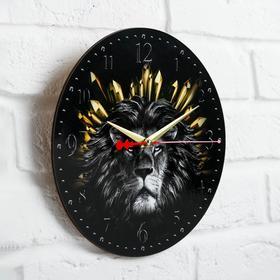 """Часы дерево настенные """"Лев"""", d=29 см"""