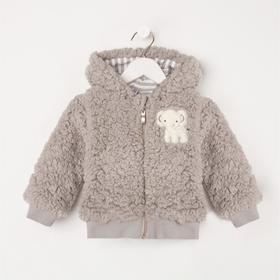 Куртка для девочки, цвет серый, рост 68 см