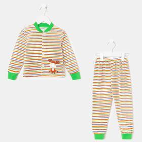 Костюм детский, цвет зелёный/полоска, рост 86 см