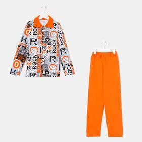 Пижама детская, цвет оранжевый, рост 122 см