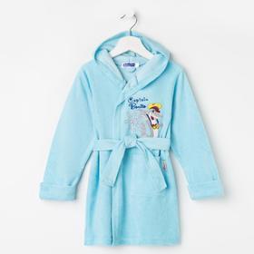 Халат для мальчика, цвет светло-голубой, рост 104 см